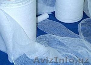 текстиль .спецодежда. ткани перчатки - Изображение #6, Объявление #667479
