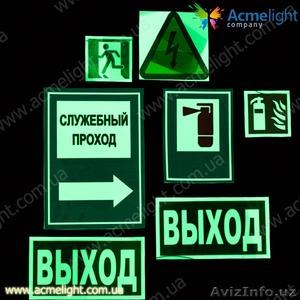 Поиск партнеров по бизнесу в Узбекистане  - Изображение #3, Объявление #703579