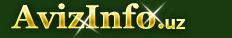 Карта сайта AvizInfo.uz - Бесплатные объявления ит специалисты,Беруни, ищу, предлагаю, услуги, предлагаю услуги ит специалисты в Беруни